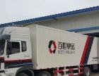 百世快运 值得信任的大品牌,做中国较好的快运!