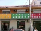 钢铁路 金元小区底铺 商业街卖场 55平米