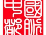 江蘇無形資產評估公司,南京資產評估公司