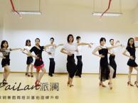 深圳石厦拉丁舞培训中心
