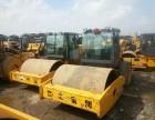 郑州二手22吨压路机急转让(价格)