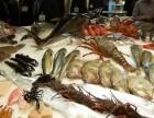 2018第十三届中国(福州)国际渔业水产海鲜博览会