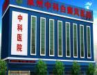 永春白癜风医院 永春哪里有看白癜风 永春最好的白癜风医院