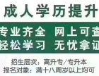 2018广西函授招生进行时!