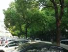 武进区政府 转包洗车房 12.8万一年 包水电