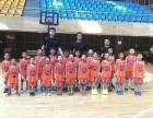 北京少儿篮球培训机构