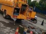 宣城泾县专业清理隔油池公司 疏通坐便器师傅电话号码