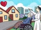 青岛市市南区条件好的养老院有哪些