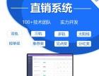 郑州APP定制开发哪家公司好APP定制开发流程