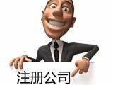 隆杰专业会计公司