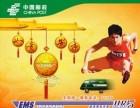 桂林EMS国际快递UPS国际快递