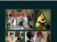 法国艺术游学