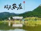 记一次公司的拓展活动怎么开展,武汉胜天农庄清凉团建
