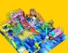 北京淘气堡加盟 儿童乐园 投资金额 1-5万元