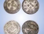 征集光绪元宝私下交易古董,玉器,瓷器,交易