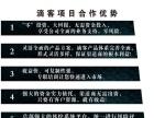 滴客(中国)车联网-货的+客的(网约车)