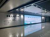 南京火车站地铁内LED电子大屏广告位招租