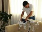 汕头鼎盛保洁服务部,室内外清洗,沙发、地毯清洗