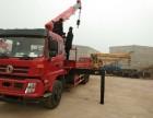 东风专底徐工12吨吊