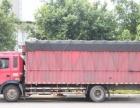 卓越物流特价返程搬厂搬家长4.2至17.5各种车型