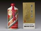 黄冈茅台酒回收