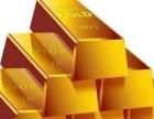 要想黄金首饰 铂金首饰高价回收就到金鑫贵金属回收