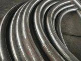 沧州哪里有专业的超大口径弯管|泊头弯管供应商