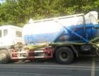 重庆管道清淤 管道漏水检测及维修 管道疏通 管道修复