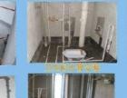 灯具开关插座线路专业安装维修卫浴,上下水管,水龙头