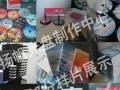 芜湖光盘盘面设计印刷 光盘盒子设计包装