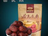 正品供应新疆特产若羌灰枣批发休闲小食品补