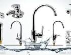 皇姑区专业换冷热水龙头,阀门,马桶盖水箱件,水管漏水维修安装