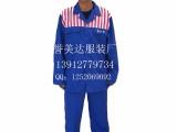 贵州监狱囚服价格,监狱囚服定制厂家,监狱囚服批发定制