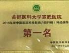 北京三甲医院挂号,跑腿服务