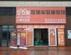 花洒如何安装让重庆合川步步高亿安居装修装饰公司告诉你