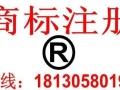 亳州淘宝、天猫条码如何办理,需要哪些材料