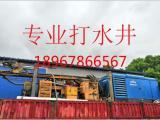 亳州企业打水井多少钱一米