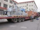 苏州昆山到保定物流公司电话 工厂搬迁 大型公司搬家