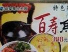 姚家寨的美食