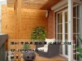 深圳户外阳台防腐木芬兰木地板防腐木花架