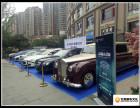 重庆婚庆租车,重庆高端婚车出租,重庆婚车网站