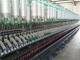 仿大化涤纶纱5支.8支.10支.气流纺瑞士立达纺高强型纱线