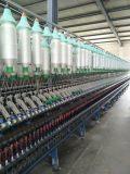 仿大化涤纶纱,涤棉混纺颜色本白