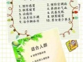 又木红枣黑糖姜茶0元加盟轻松月薪过万