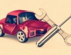 中国汽车后市场现状发展如何通过创新和细化来改变