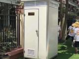 河北沧州普林钢构科技有限公司农村改建厕所移动厕所移动卫生间