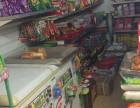 昆山城北小区内超市转让