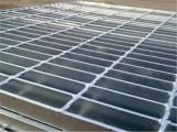 平台格栅板盖板厂家 机场格栅板盖板厂家
