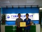 广州洁净100全国家电清洗公司加盟 家政服务