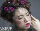 温州哪里有学化妆 温州化妆美甲培训学校 温州较好的化妆美甲